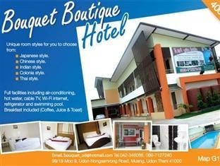 Bouquet Boutique Hotel