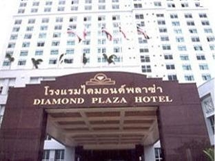 Diamond Plaza Hotel Hat Yai