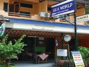 Sea World Guest House