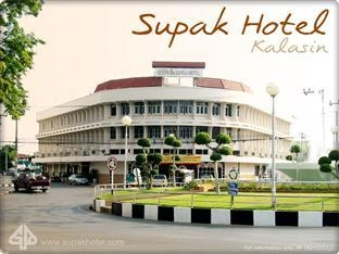 Supak Hotel