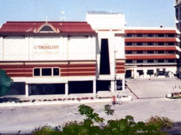 U Thong Inn Hotel